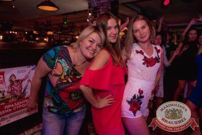 «Дыхание ночи»: Dj Twins Project (Москва), 22 июля 2017 - Ресторан «Максимилианс» Самара - 29