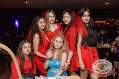«Дыхание ночи»: Dj Twins Project (Москва), 22 июля 2017 - Ресторан «Максимилианс» Самара - 31