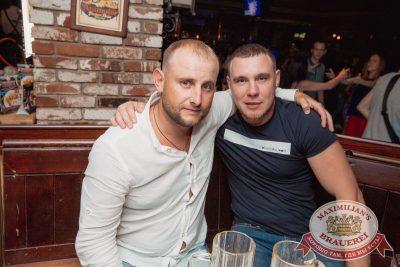 «Дыхание ночи»: Dj Twins Project (Москва), 22 июля 2017 - Ресторан «Максимилианс» Самара - 9