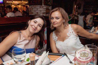 «Дыхание ночи»: Сисадмина вызывали?, 28 июля 2017 - Ресторан «Максимилианс» Самара - 33