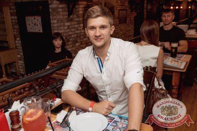 Владимир Кузьмин, 3 августа 2017 - Ресторан «Максимилианс» Самара - 12