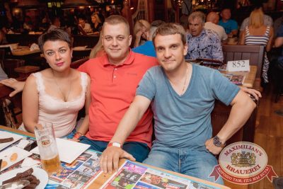 Владимир Кузьмин, 3 августа 2017 - Ресторан «Максимилианс» Самара - 18