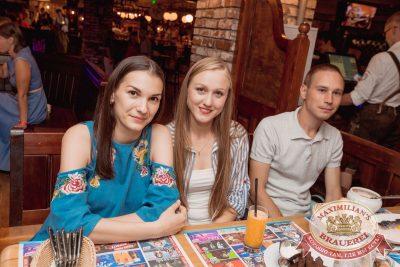 Владимир Кузьмин, 3 августа 2017 - Ресторан «Максимилианс» Самара - 19