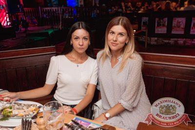 Владимир Кузьмин, 3 августа 2017 - Ресторан «Максимилианс» Самара - 21