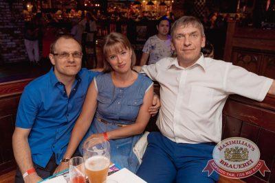 Владимир Кузьмин, 3 августа 2017 - Ресторан «Максимилианс» Самара - 22