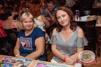 Владимир Кузьмин, 3 августа 2017 - Ресторан «Максимилианс» Самара - 26