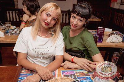 Владимир Кузьмин, 3 августа 2017 - Ресторан «Максимилианс» Самара - 27