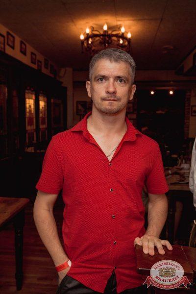 Владимир Кузьмин, 3 августа 2017 - Ресторан «Максимилианс» Самара - 29