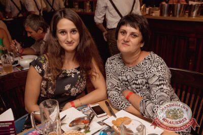 Владимир Кузьмин, 3 августа 2017 - Ресторан «Максимилианс» Самара - 30