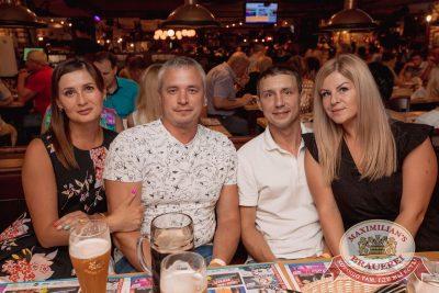 Владимир Кузьмин, 3 августа 2017 - Ресторан «Максимилианс» Самара - 32