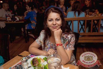 Владимир Кузьмин, 3 августа 2017 - Ресторан «Максимилианс» Самара - 33