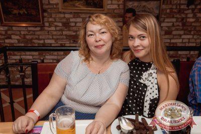 Владимир Кузьмин, 3 августа 2017 - Ресторан «Максимилианс» Самара - 35