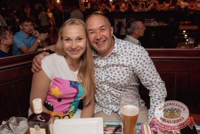 Владимир Кузьмин, 3 августа 2017 - Ресторан «Максимилианс» Самара - 39