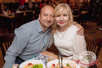 Владимир Кузьмин, 3 августа 2017 - Ресторан «Максимилианс» Самара - 40