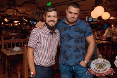 Владимир Кузьмин, 3 августа 2017 - Ресторан «Максимилианс» Самара - 43