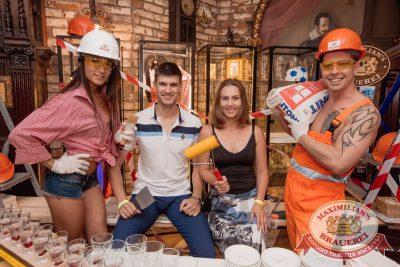 День строителя, 12 августа 2017 - Ресторан «Максимилианс» Самара - 2