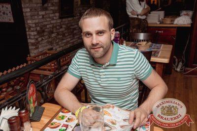 День строителя, 12 августа 2017 - Ресторан «Максимилианс» Самара - 29