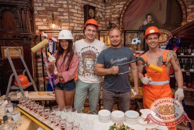 День строителя, 12 августа 2017 - Ресторан «Максимилианс» Самара - 3