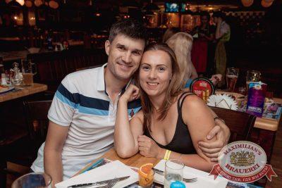 День строителя, 12 августа 2017 - Ресторан «Максимилианс» Самара - 32