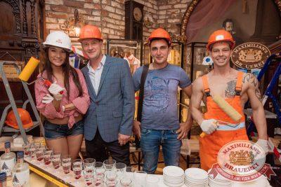День строителя, 12 августа 2017 - Ресторан «Максимилианс» Самара - 6
