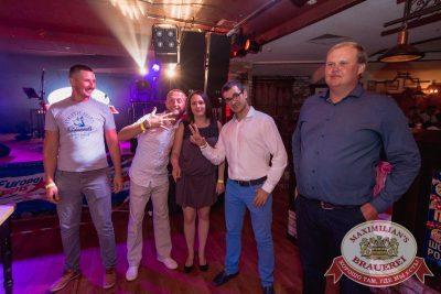 День строителя, 12 августа 2017 - Ресторан «Максимилианс» Самара - 8