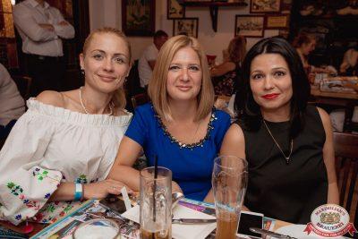 Группа «КАР-МЭН», 17 августа 2017 - Ресторан «Максимилианс» Самара -