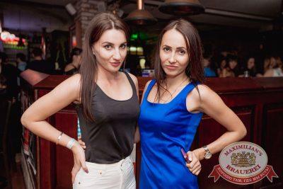 Artik & Asti, 24 августа 2017 - Ресторан «Максимилианс» Самара - 18
