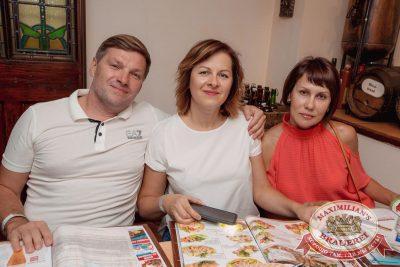 Artik & Asti, 24 августа 2017 - Ресторан «Максимилианс» Самара - 23