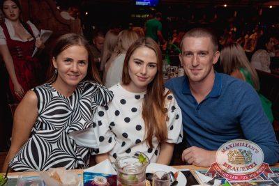 Artik & Asti, 24 августа 2017 - Ресторан «Максимилианс» Самара - 25
