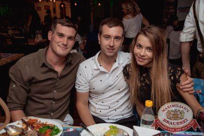 Artik & Asti, 24 августа 2017 - Ресторан «Максимилианс» Самара - 26