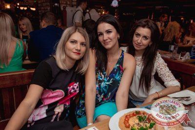 Artik & Asti, 24 августа 2017 - Ресторан «Максимилианс» Самара - 27