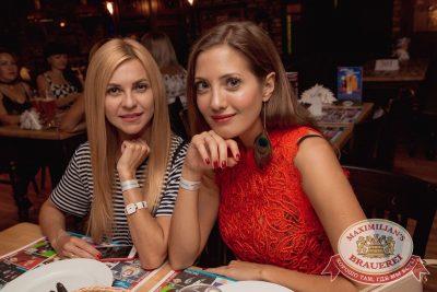 Artik & Asti, 24 августа 2017 - Ресторан «Максимилианс» Самара - 30
