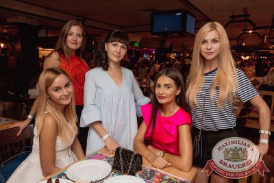 Artik & Asti, 24 августа 2017 - Ресторан «Максимилианс» Самара - 31