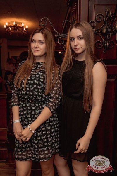 Artik & Asti, 24 августа 2017 - Ресторан «Максимилианс» Самара - 37