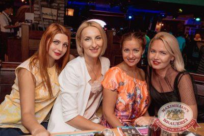 Artik & Asti, 24 августа 2017 - Ресторан «Максимилианс» Самара - 47