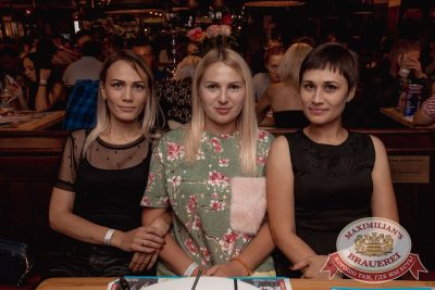 Artik & Asti, 24 августа 2017 - Ресторан «Максимилианс» Самара - 48