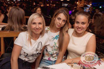 Artik & Asti, 24 августа 2017 - Ресторан «Максимилианс» Самара - 52