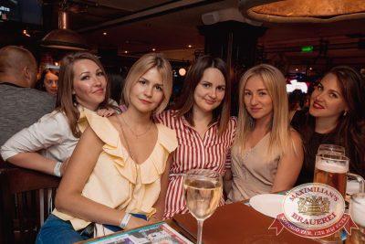 Artik & Asti, 24 августа 2017 - Ресторан «Максимилианс» Самара - 55