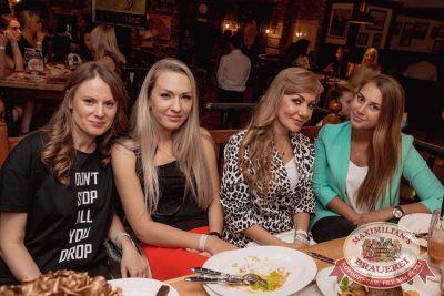 Artik & Asti, 24 августа 2017 - Ресторан «Максимилианс» Самара - 57