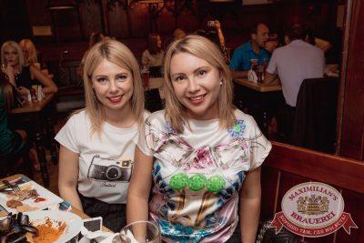 Artik & Asti, 24 августа 2017 - Ресторан «Максимилианс» Самара - 58