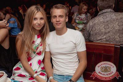 Artik & Asti, 24 августа 2017 - Ресторан «Максимилианс» Самара - 59