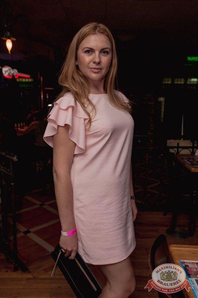 «Дыхание ночи»: Dj Noiz (Москва), 2 сентября 2017 - Ресторан «Максимилианс» Самара - 23