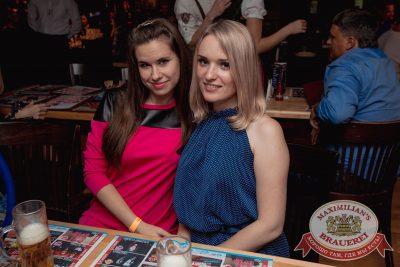 «Дыхание ночи»: Dj Noiz (Москва), 2 сентября 2017 - Ресторан «Максимилианс» Самара - 25