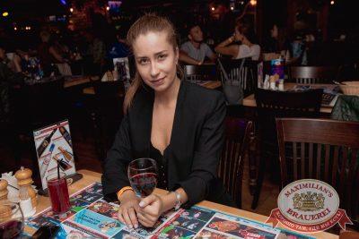 «Дыхание ночи»: Dj Noiz (Москва), 2 сентября 2017 - Ресторан «Максимилианс» Самара - 28
