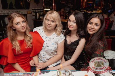 «Дыхание ночи»: Dj Noiz (Москва), 2 сентября 2017 - Ресторан «Максимилианс» Самара - 31
