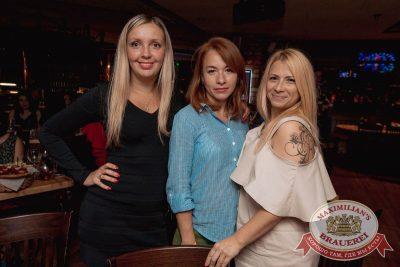 «Дыхание ночи»: Dj Noiz (Москва), 2 сентября 2017 - Ресторан «Максимилианс» Самара - 32