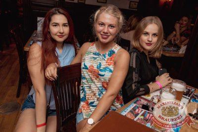 «Дыхание ночи»: Dj Noiz (Москва), 2 сентября 2017 - Ресторан «Максимилианс» Самара - 33