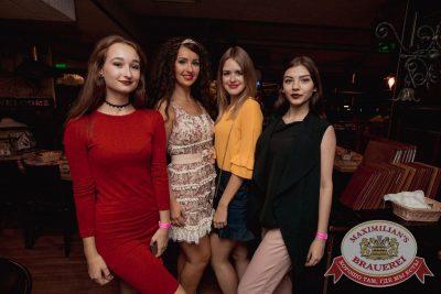 «Дыхание ночи»: Dj Noiz (Москва), 2 сентября 2017 - Ресторан «Максимилианс» Самара - 44
