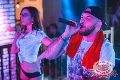 «Дыхание ночи»: Dj Noiz (Москва), 2 сентября 2017 - Ресторан «Максимилианс» Самара - 5