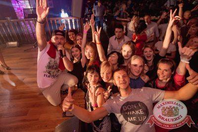 «Дыхание ночи»: Dj Noiz (Москва), 2 сентября 2017 - Ресторан «Максимилианс» Самара - 7